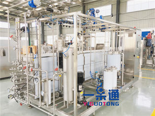UHT sterilizer, milk Sterilization machine, Fruit Juice UHT Tube Sterilizer Machine