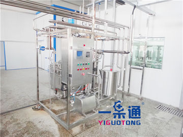 Dairy Coconut Milk / Cow Milk Drink UHT Sterilization Machine With Energy Save